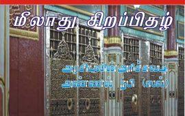 பிப்ரவரி – 2012